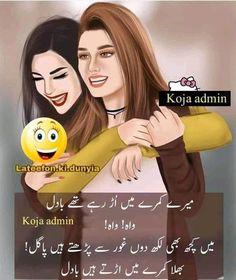 Funny Science Jokes, Funny Mom Jokes, Funny Pix, Funny Facts, Mom Humor, Girl Humor, Funny Cartoons, Urdu Funny Poetry, Urdu Funny Quotes