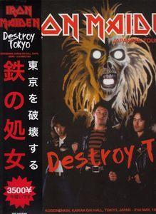 Destroy Tokyo