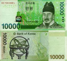 South Korean Money   South Korea Money