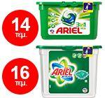 Ariel_9825329681508