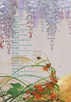 La novia del Dios del agua - MANHWA - Lector - TuMangaOnline