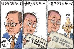 1월 24일 한겨레 그림판 : 한겨레그림판 : 만화 : 뉴스 : 한겨레