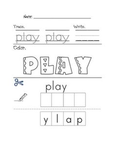 awesome sight word printables!