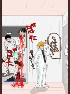A bloody waterfall😂😂😂 Haikyuu Funny, Haikyuu Manga, Haikyuu Fanart, Haikyuu Ships, Manga Anime, Anime Art, Kageyama X Hinata, Oikawa, Volleyball Anime