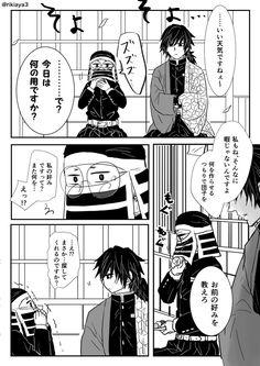 K (@rikiaya3) さんの漫画 | 74作目 | ツイコミ(仮) Manga, Comics, Sleeve, Manga Comics, Comic Books, Comic Book, Comic, Cartoons, Comic Art