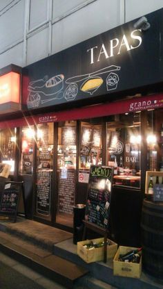 Grano イタリアン&スペインバル near Tokyo station