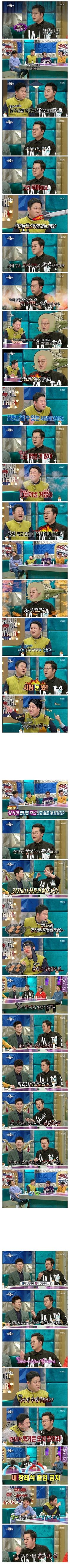Idol, Korea, Selfie, Humor, Funny, Humour, Funny Photos, Funny Parenting, Funny Humor