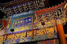 Beijing Wangfujing Street