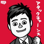 イラストレーターの紹介)^o^( http://www.mypic.jp/data/0005/index.html