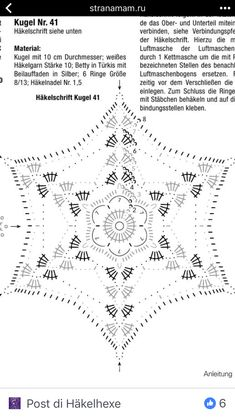 Crochet Snowflake Pattern, Crochet Stars, Crochet Motifs, Christmas Crochet Patterns, Crochet Snowflakes, Crochet Doilies, Crochet Flowers, Crochet Animal Hats, Crochet Ball