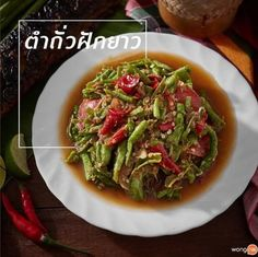 Thai Recipes, Clean Recipes, Healthy Recipes, Thai Food Menu, Authentic Thai Food, Tasty Thai, Diet Menu, Food Design, Food Hacks