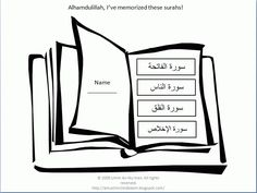 A Muslim Child is Born: Quran Memorization Charts - keep track of the surah's your child has memorized.