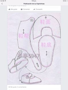 db4474e46 Baby Shoes Pattern