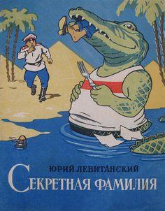 Официальный сайт поэта Юрия Левитанского