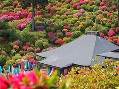 Temple Shiofune Kannon-Ji   Japon