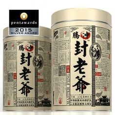 Silver Pentaward 2015 – Beverages – TigerPan Packaging Design Lab.