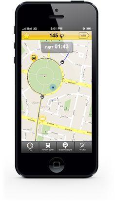 Netbus app