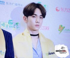 160328 the 23rd East Billboard Music Awards