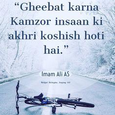 Hazrat Ali Sayings, Imam Ali Quotes, Hadith Quotes, Allah Quotes, Quran Quotes, Ego Quotes, Muslim Quotes, Beautiful Islamic Quotes, Islamic Inspirational Quotes