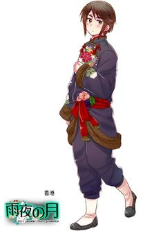 Ka Lung (head-canon name for Hong Kong) in traditional dress - Art by くろ