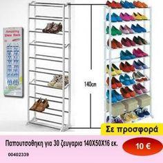 00402339-Παπουτσοθήκη για 30 ζευγάρια 10,00 € Shoe Rack, Shoes, Furniture, Zapatos, Shoes Outlet, Shoe Racks, Shoe, Footwear