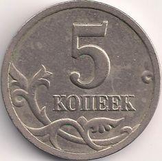 Wertseite: Münze-Europa-Osteuropa-Russland-Рубль-0.05-1997-2014