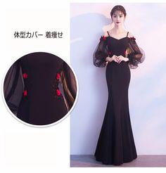 9d0abf026e4f8 オフショルダー ドレス黒 イブニングドレス ロングドレス 演奏会 結婚式 パーティードレス 袖あり 大きいサイズ パーティーワンピースの通販はWowma!  - ジョイストア