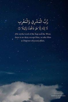Visit our website Hadith Quotes, Muslim Quotes, Religious Quotes, Islamic Quotes, Beautiful Quran Quotes, Quran Quotes Love, Quran Quotes Inspirational, Quran Sayings, Noble Quran