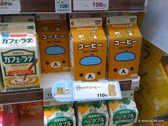 Oh, cute Rilakkuma coffee Rilakkuma, Japanese Sweets, Japanese Food, Japanese Things, Japanese Grocery, Go To Japan, Japan Japan, Turning Japanese, Nihon
