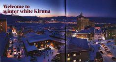 https://flic.kr/p/G3ystM | Kiruna, the destinations of Swedish Lapland, winter, spring-winter 2015-2016_2; Norrbotten, Sweden | tourism travel brochure | by worldtravellib World Travel library