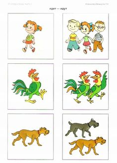 (2019-02) Subjekt singularis/pluralis + går Oral Motor Activities, Educational Activities, Speech Language Therapy, Speech And Language, Digimon Adventure, Chemical Brothers, Singular And Plural Nouns, Learn Russian, Russian Language