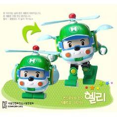 Robocar Poli - Helly (Transformers)