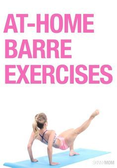 Try some of these at home barre exercises