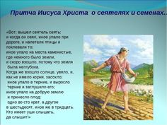 Иисус Христос http://to-name.ru/biography/iisus-hristos.htm