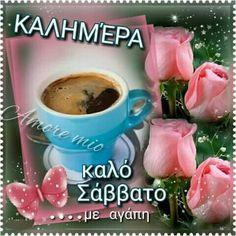 Good Morning, Mugs, Tableware, Quotes, Buen Dia, Quotations, Dinnerware, Bonjour, Tumblers
