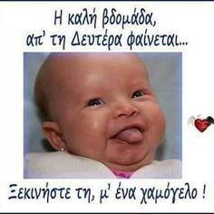 Funny Photos, Love You, Emoji, Face, Beautiful, Fanny Pics, Te Amo, Je T'aime, The Emoji