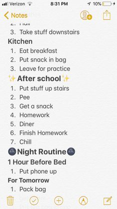 ✨After School Routine✨