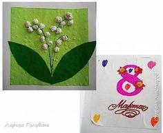 Хоть ландыш и не мартовский цветок, но сделали такие открытки на праздник.  Внутри всё просто. Делали с второклассниками на внеурочке фото 2
