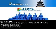 Sino Dental 2013 China International Dental Equipment and Affiliated Facilities Exhibition 베이징 치과설비 및 기자재 박람회