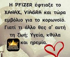 Funny Greek, Laugh Out Loud, Funny Jokes, Wisdom, Quotes, Humor, Quotations, Husky Jokes, Jokes