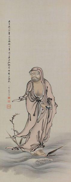 Antique Japanese Fine Art Wall Hanging Scroll by SakuraAntiques