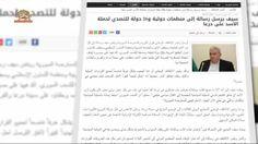 سیمای آزادی تلویزیون ملی ایران - ۲۹ خرداد ۱۳۹۶