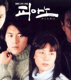 Piano / 피아노 (2001)