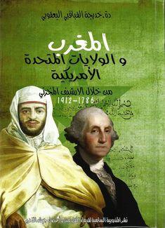 al maghrib wa al wilayat al muttahida al amrikiya المغرب و الولايات المتحدة الأمريكية من خلال الأرشيف المخزني 1786 ـ 1912