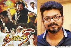 Thalapathi producers' big no to Vijay! - http://tamilwire.net/60196-thalapathi-producers-big-no-vijay.html