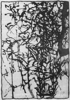 Brice Marden, Shell Drawing , 1987, ink on paper, ...