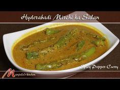 Hyderabadi Mirchi Ka Salan (Spicy Pepper Curry) - Manjula's Kitchen - Indian Vegetarian Recipes