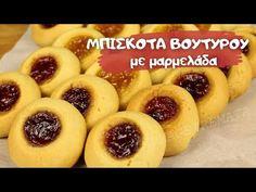 Τραγανά και μυρωδάτα Μπισκότα βουτύρου με μαρμελάδα. Πειρασμός σκέτος !!! - YouTube Hot Dog Buns, Hot Dogs, Biscuit Bar, Doughnut, Biscuits, Cookies, Fruit, Desserts, Youtube