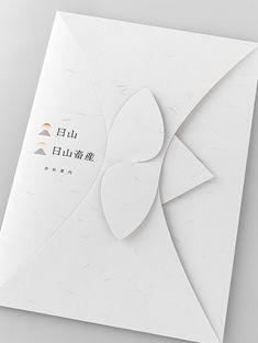 食肉卸販売会社パンフレット作成 | 会社案内 パンフレット専科 Stationery Design, Brochure Design, Packaging Design, Branding Design, Red Packet, Packing Jewelry, Presentation Folder, Envelope Design, Invitation Cards