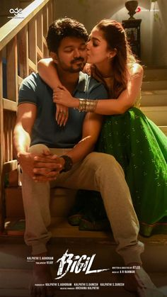 9 Awesome Romantic Bollywood Wallpaper Home Screen Romantic Couple Images, Love Couple Images, Love Couple Photo, Romantic Couples Photography, Cute Love Couple, Couples Images, Couple Photography Poses, Movie Pic, Movie Photo